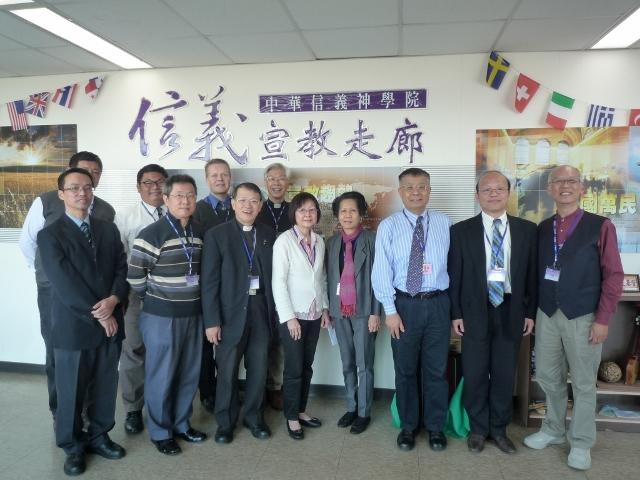 Visit to China Lutheran Seminary