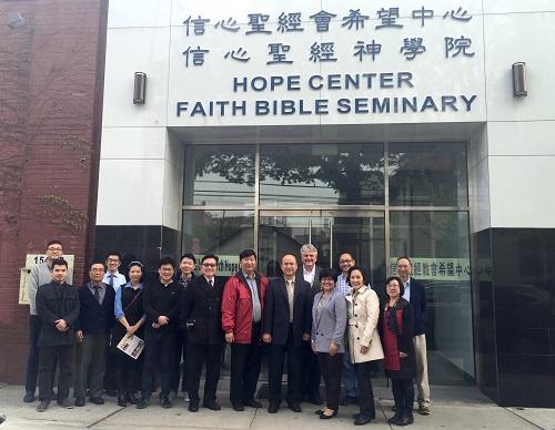 Visit to Faith Bible Seminary