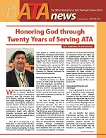 ATA Newsletter APR- JUN 2016-cover