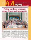 ATA Newsletter July-Sept 2016-cover
